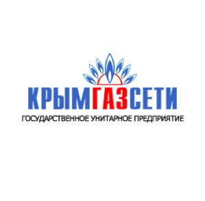 """ГУП РК """"Крымгазсети"""""""